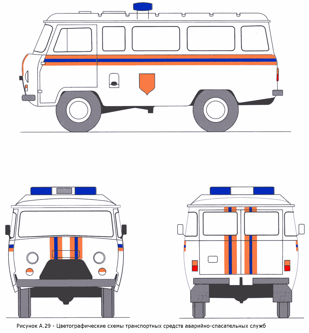 РИСУНОК А.29 (К ГОСТ Р 50574-2002)