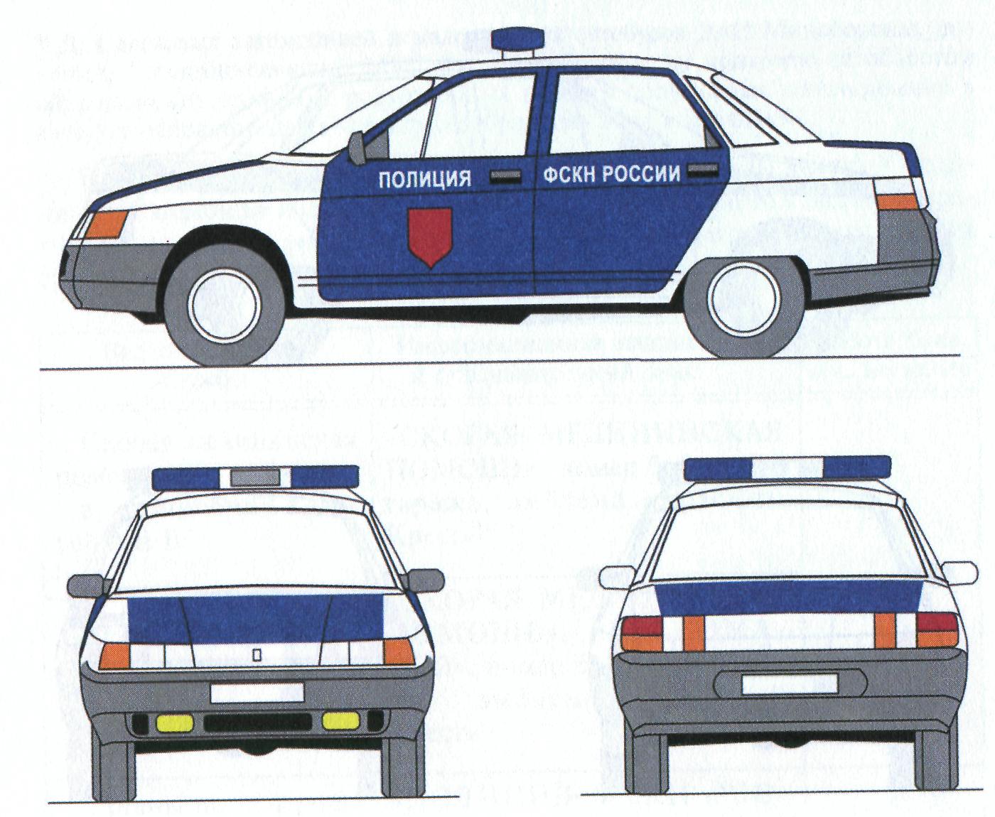 РИСУНОК А.52 (К ИЗМЕНЕНИЮ N4 ГОСТ Р 50574-2002)