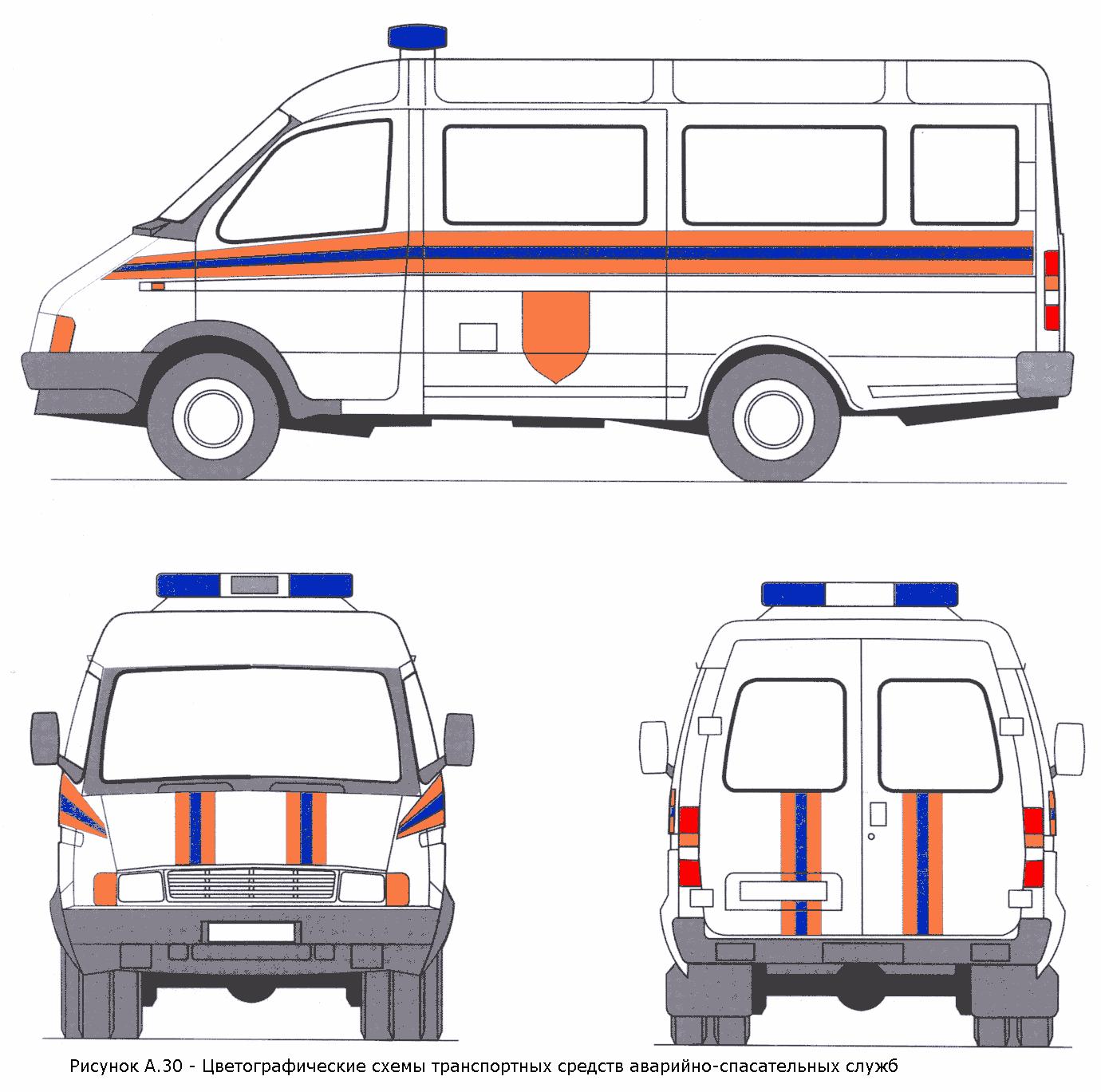 РИСУНОК А.30 (К ГОСТ Р 50574-2002)