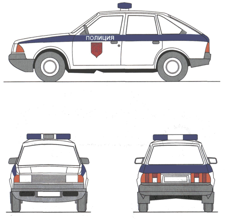 РИСУНОК А.11 (К ГОСТ Р 50574-2002)