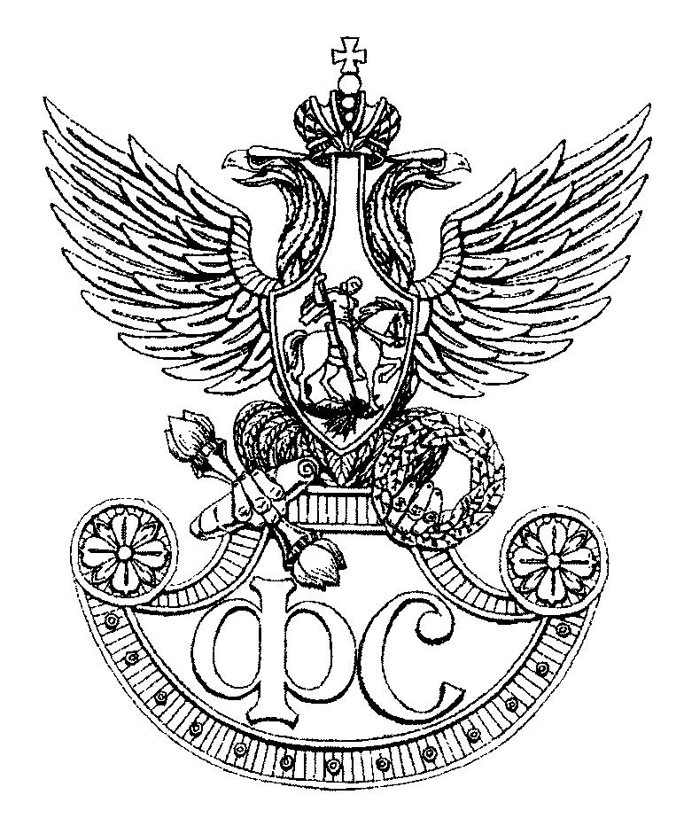 флаг связи