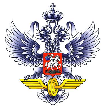 герб железнодорожного