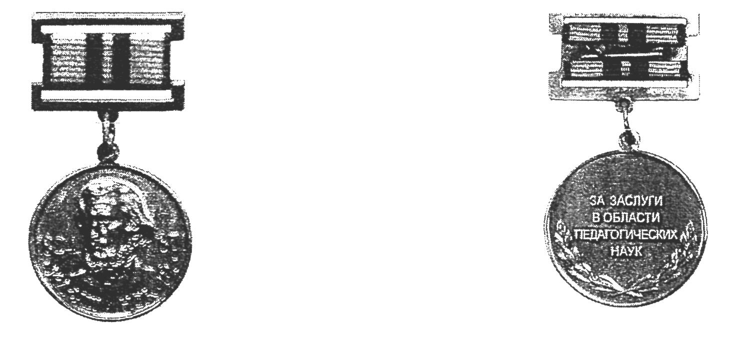ПРИЛОЖЕНИЕ 1 К ПРИКАЗУ МИНОБРНАУКИ РОССИИ ОТ 03.06.2010 N 580