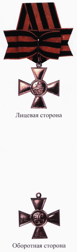 РИС. 42 К УКАЗУ ПРЕЗИДЕНТА РФ ОТ 07.09.2010 N 1099