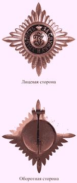 РИС. 14 К УКАЗУ ПРЕЗИДЕНТА РФ ОТ 07.09.2010 N 1099