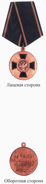 РИС. 57 К УКАЗУ ПРЕЗИДЕНТА РФ ОТ 07.09.2010 N 1099
