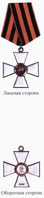 РИС. 18 К УКАЗУ ПРЕЗИДЕНТА РФ ОТ 07.09.2010 N 1099
