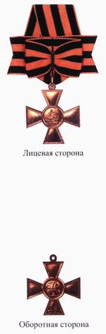 РИС. 40 К УКАЗУ ПРЕЗИДЕНТА РФ ОТ 07.09.2010 N 1099