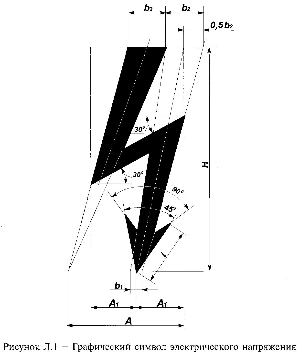 РИСУНОК Л.1. К ГОСТ Р 12.4.026-2001