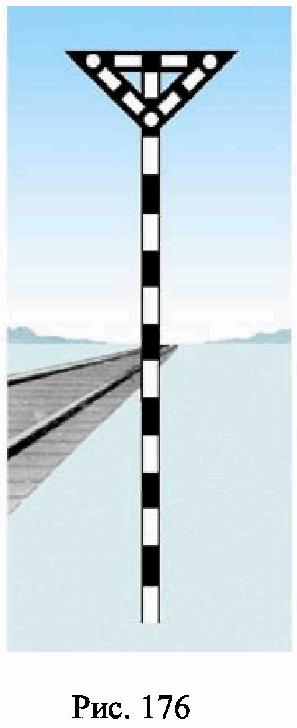 РИС. 176 ПРИЛОЖЕНИЯ N 7 К ПРИКАЗУ МИНТРАНСА РФ ОТ 21.12.2010 N 286
