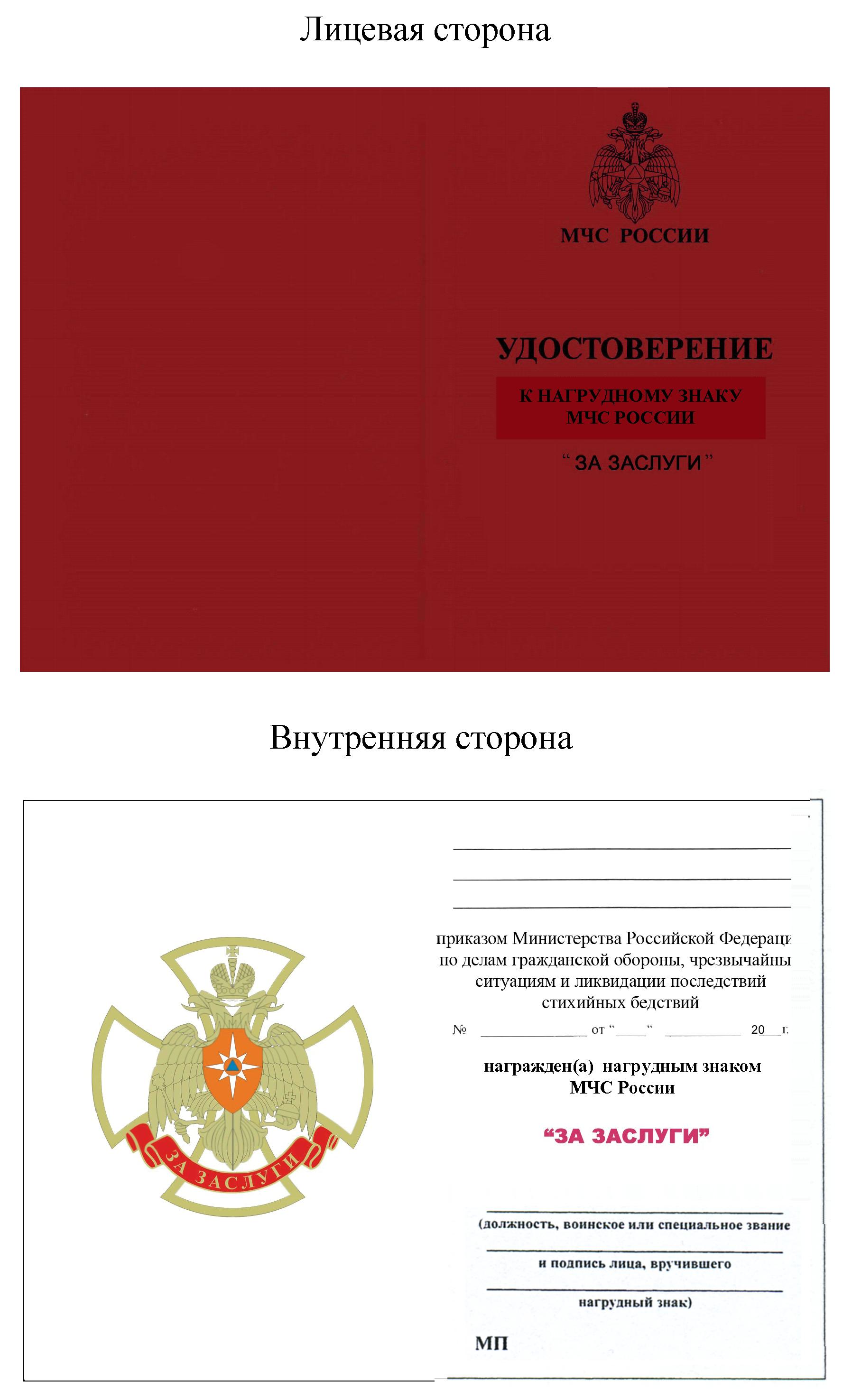 ПРИЛОЖЕНИЕ 3 К ПОЛОЖЕНИЮ 23, УТВ. ПРИКАЗОМ МЧС РФ ОТ 06.12.2010 N 620