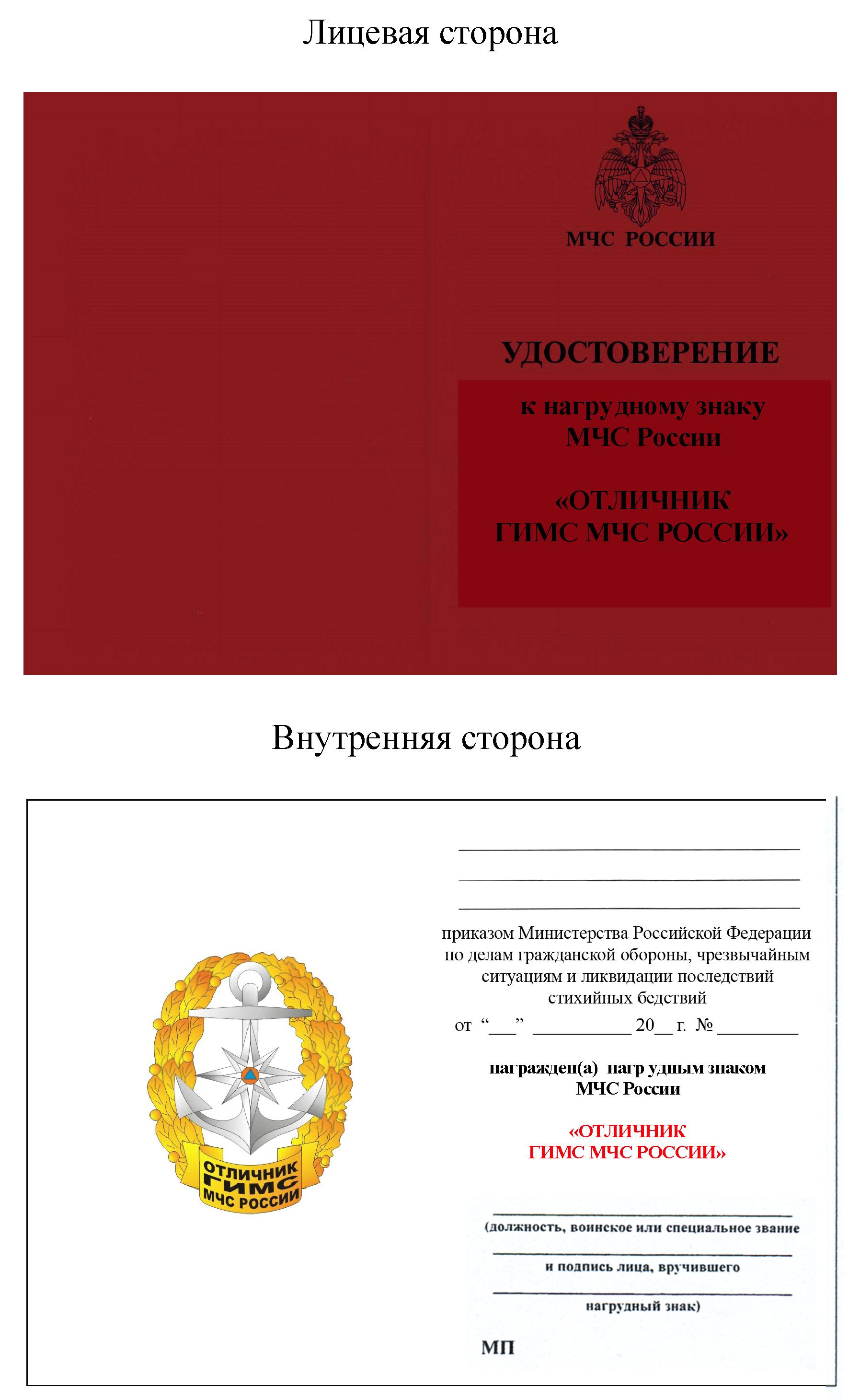 ПРИЛОЖЕНИЕ 3 К ПОЛОЖЕНИЮ 30, УТВ. ПРИКАЗОМ МЧС РФ ОТ 06.12.2010 N 620
