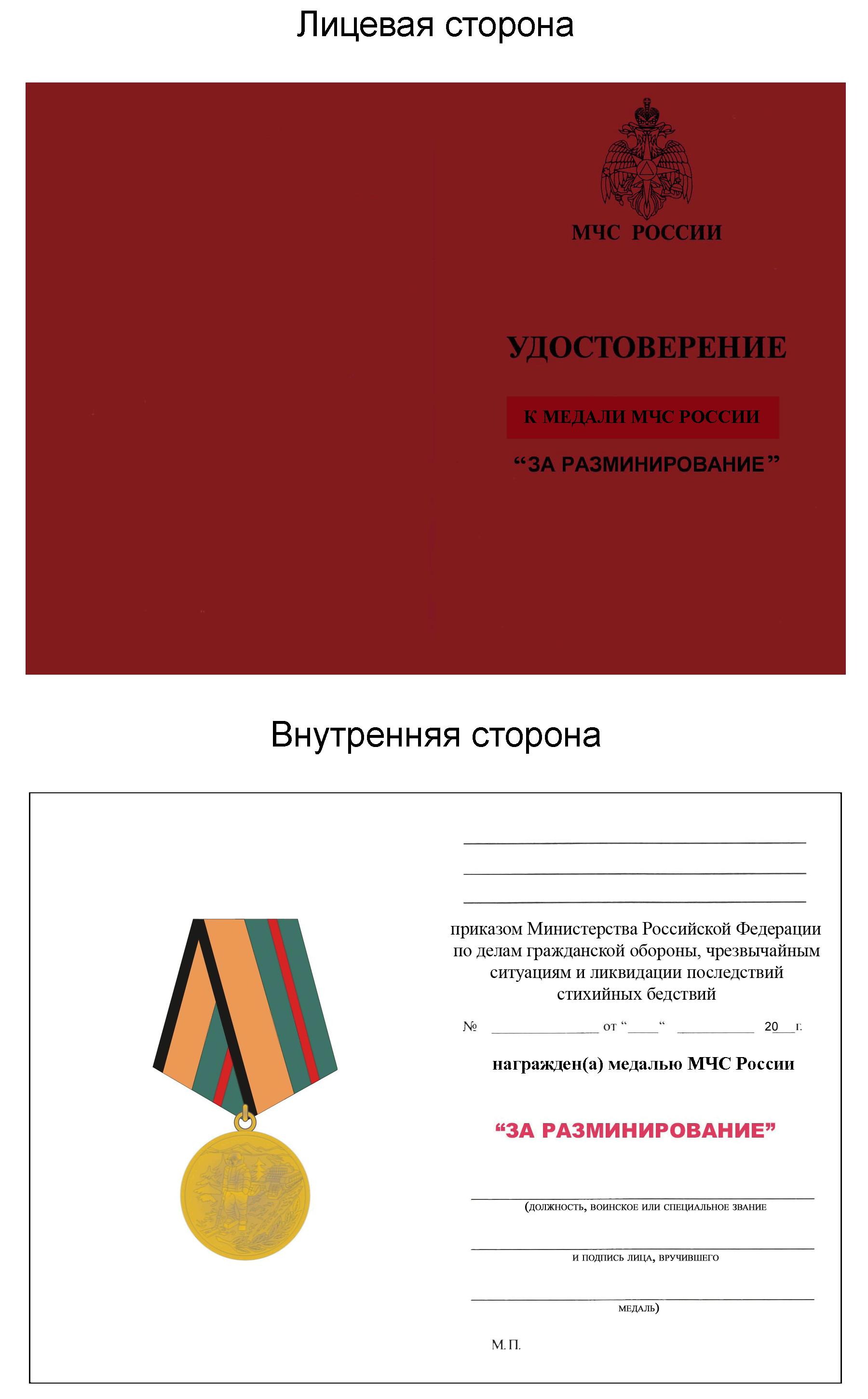 ПРИЛОЖЕНИЕ 3 К ПОЛОЖЕНИЮ 6, УТВ. ПРИКАЗОМ МЧС РФ ОТ 06.12.2010 N 620