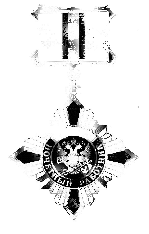 герб фнс россии